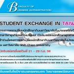 E_C_TAIWAN-01