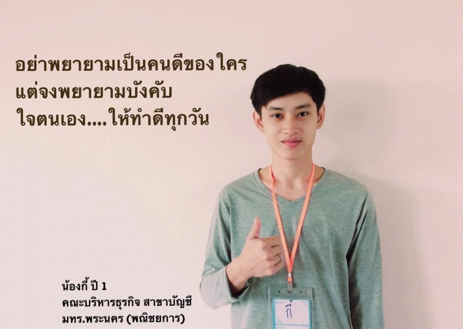 S__4464643