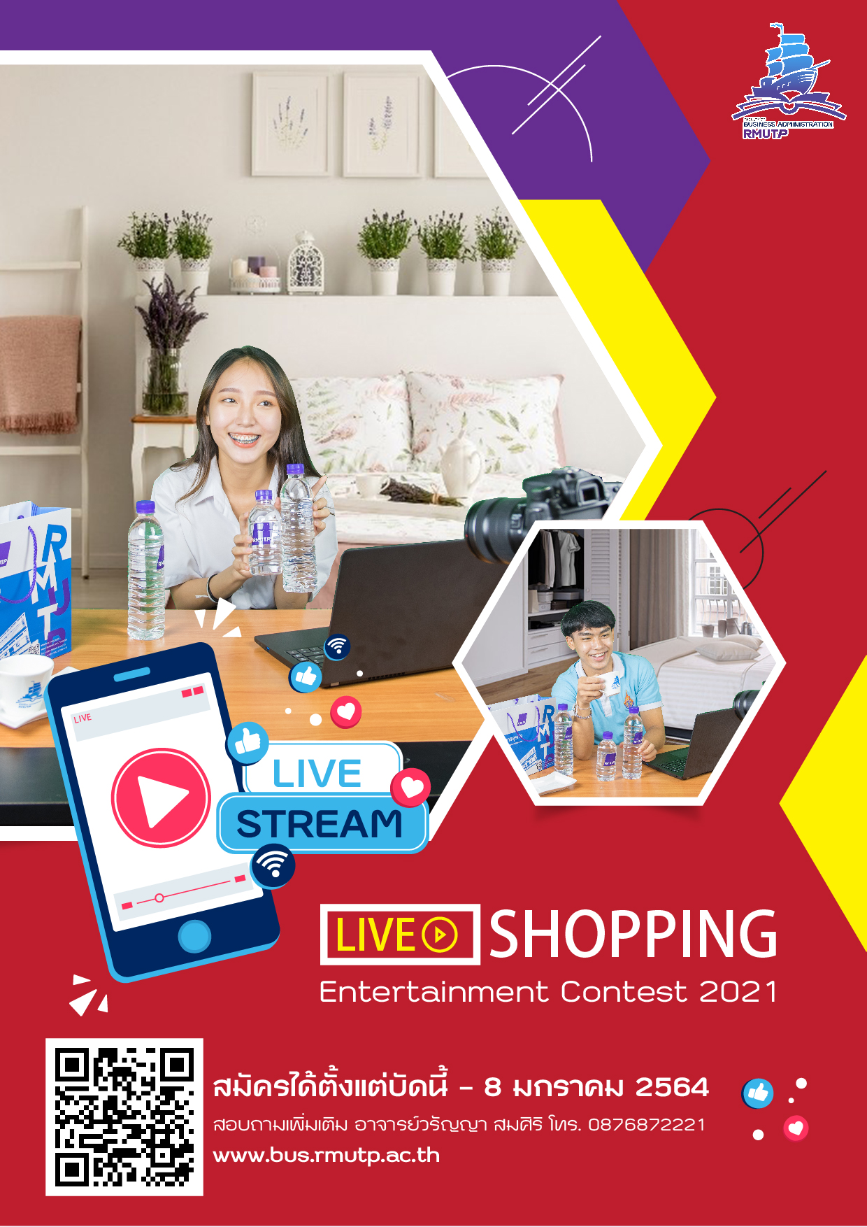 Live Shopping 2021-f-01